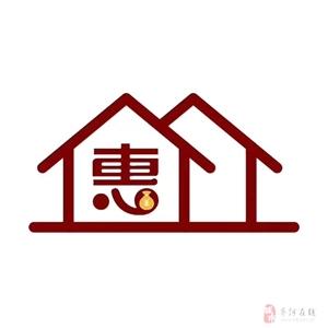 【惠买房】火车站附近商铺3室2厅1卫104万元