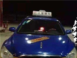 紅旗牌出租車對外出租,車況佳,性能好,價格優惠