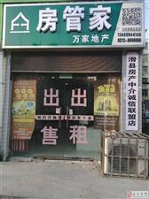 急售:江南绿城电梯6楼3室2厅2卫65万元