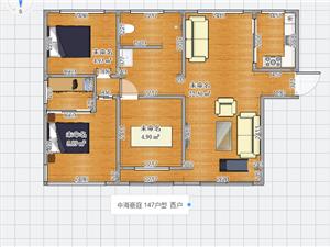 中海豪庭3室2厅2卫202万元带储