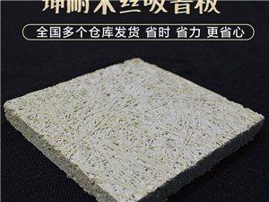玻璃棉板吸音隔音材料A级防火?#25945;?#22635;充棉