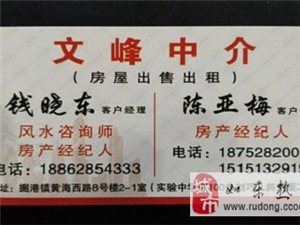 文峰财富广场2室1厅1卫1800元/月