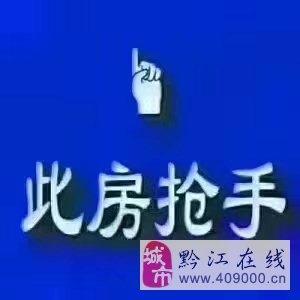 发夏・沸城时代3室2厅1卫35万元