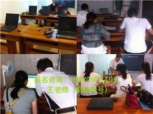 龍南會計培訓哪家專業?三十多年龍南老會計手把手帶!