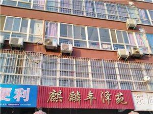 出售麒麟丰泽苑附近三室一厅精装修能改名