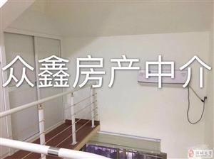 名桂首府精装1室1厅1卫1300元/月