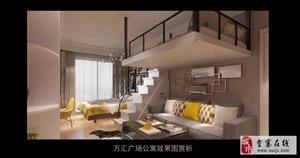 一中对面万汇公寓1室1厅1卫14000元/年