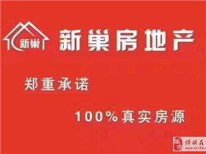 西谷王小区3室2厅1卫15000元/月