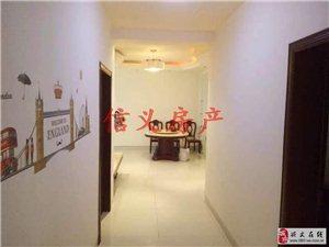 聚祥花园3室2厅2卫65.8万元