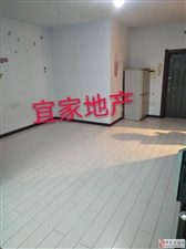 商贸附近1室1厅1卫7200元/月