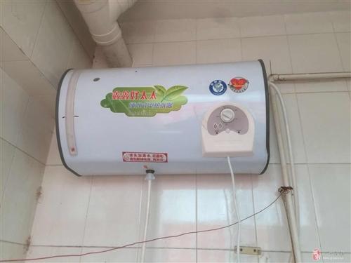 八成新热水器出售