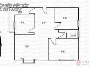 凤凰城3室精装55万元