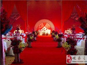 岷县西部情婚庆礼仪有限公司