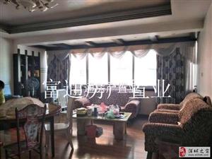安华小区3室2厅2卫89.9万元