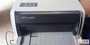 出售九成新得时针式打印机