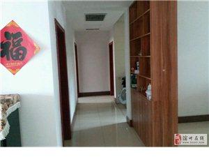 泰和家园3室2厅2卫152万元多层5楼原图