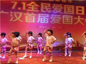 成人爵士舞 少兒流行舞培訓學校廣漢酷睿舞蹈學校