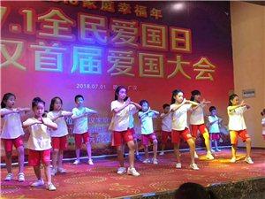 六.廣漢酷睿舞蹈工作室