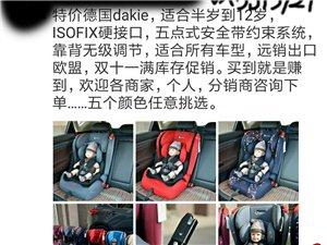 儿童安全座椅专卖店老板生意失败清库处理,全新。。。