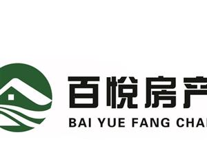 同运金阳国际城百盛附近毛坯大三房有证可按揭学区限售