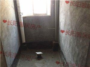 长阳夷水家园毛坯72平米,两室两厅,25万出售
