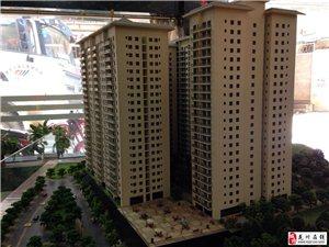 松林名苑3室2厅2卫52.8万元