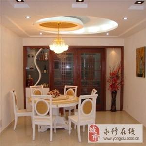 永修县双喜花园3室2厅2卫楼层佳急售75万元