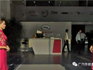 全新传祺GS5湛江上市发布会圆满落幕