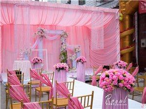 开县春节婚庆火热预定中 《萝亚ROYAL婚礼》