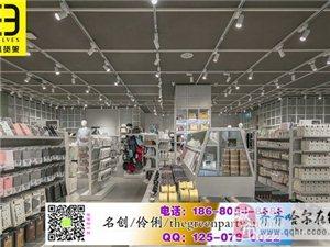 精品百货店绿党饰品店名创优品店受欢迎的原因