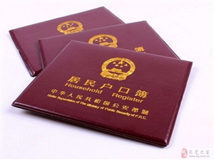 台湾入戶讀公立學校的報名時間,19年的招生計劃即將
