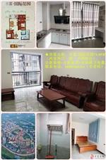 水富国际花园2室2厅1卫1000元/月