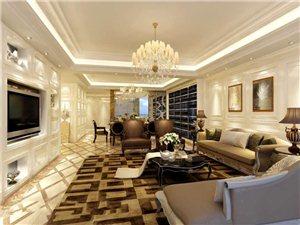 大印经典花园2室2厅1卫88万元急急急