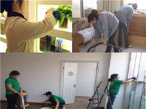 颍上家庭保洁/物业保洁、开荒、钟点工等