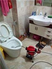 专业疏通下水道,厨房卫生间等管道疏通,马桶疏通,各种疑难管道