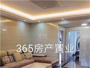 御景华府3室2厅2卫168万元