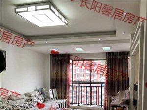 长阳酒厂湾两室两厅,精装,41万出售