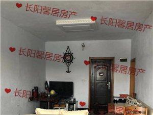 长阳花坪小学中装68平米,35万出售