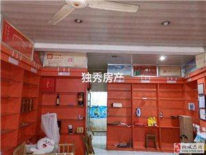 和平路菜市场3室2厅1卫3500元/月