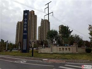 中海一号28楼观景房110平110万赠地下车位