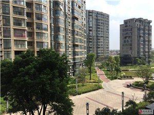 急售开发区 花漾年华 边户 双阳台 中层 采光好