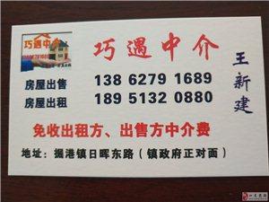 日晖小区中装3室1厅1卫1000元/月