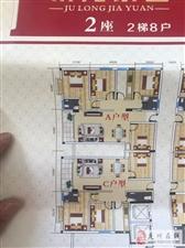 培英学校附近116平米四房中层电梯毛坯售27万