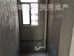 锦绣名城3室2厅2卫39.8万