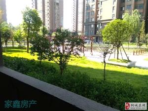 新东方世纪城、龙腾首府、新空毛坯3居室、超低价!