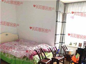 长阳清江山水小区3室2厅2卫52万元
