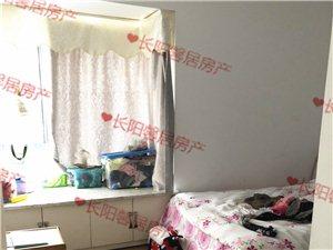 长阳清江山水小区3室2厅2卫60万元