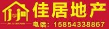 D986滨州高新区别墅256万元