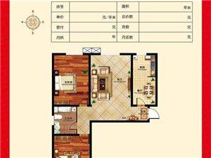 蓝波圣景―水暖特价房―单价7300―黄金楼层