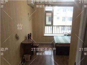 天元上东城C区3室2厅1卫91万元白菜价
